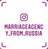 Инстаграм @marriageagency_from_russia